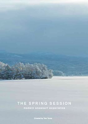 the_spring_session1