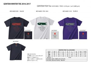 16-17winter-tee-0316002-fish-tee
