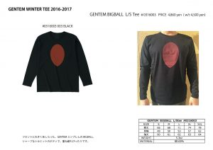 16-17winter-tee-0316003-bigball-ls-tee