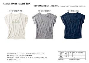 16-17winter-tee-0316005-womes-logo-tee