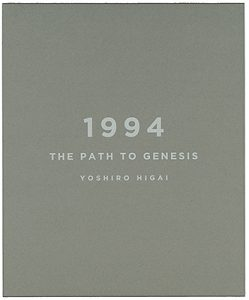 写真集 1994 THE PATH TO GENESIS