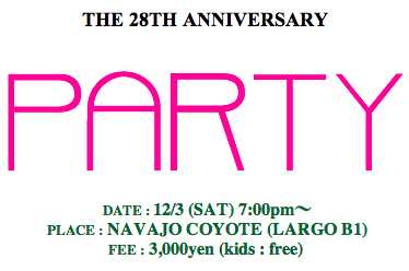 111129party.png