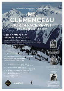 8_26_Mt_Clemenceau_Flyer
